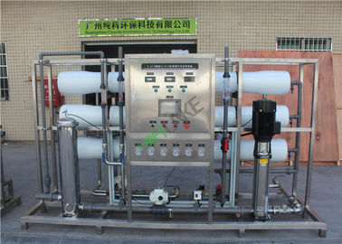 Ultrafiltration UF Water Treatment Plant System For Spring Mineral Mountain Water