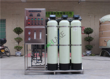Industrial RO Water Treatment Plant For Drinking Water Ro Water Filter Parts