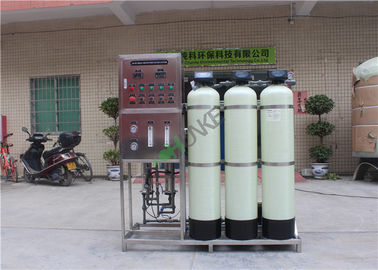 Industrial RO Water Purifier Machine / Eco Friendly RO Reverse Osmosis System