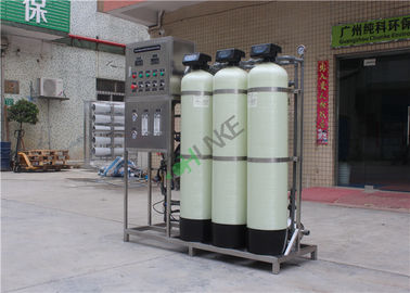 Ro Water Treatment Plant / River Water Purification System For Commercial Complexes