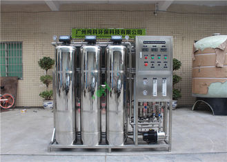 Stainless Steel Purifying Reverse Osmosis Machine Ro Water Purifier For Industry