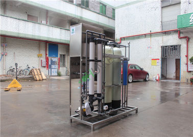 UF Water Treatment Ultrafiltration Membrane System UF Membrane Distillery Waste Water Belt Filter