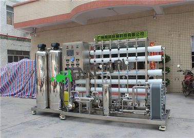1T/H Ss304 EDI Water Treatment Plant , Two Stage Reverse Osmosis System Plus PH Dosing System