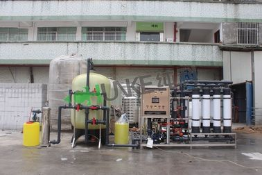 Industrial UF Purifier Water Treatment Plant 360t/D Ultra Filtration Ultrafiltration Mineral Technology Machine
