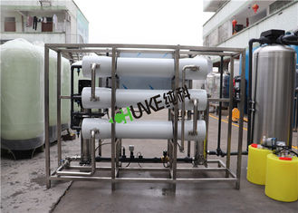 3m³ Brackish Water Filtration System For Irrigation 0.5-200T Per Hour
