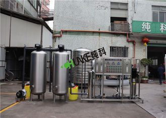 2t/3t/5t Brackish Water Treatment Plant Industrial Reverse Osmosis System For Chemical/Electronic
